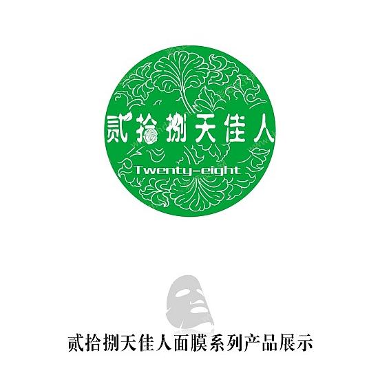 面膜品牌logo-设计案例