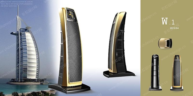 暖气扇外观结构设计-设计案例