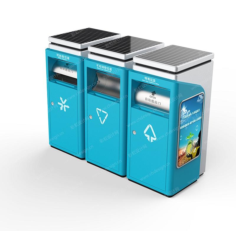 太阳能垃圾桶 -设计案例