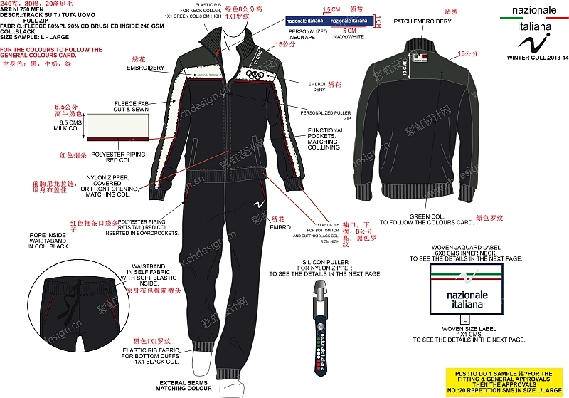 运动服装-设计案例_彩虹设计网