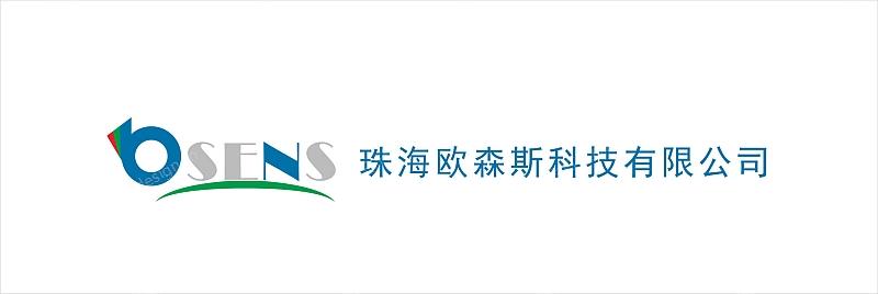 osens,科技公司logo设计-设计案例_彩虹设计网