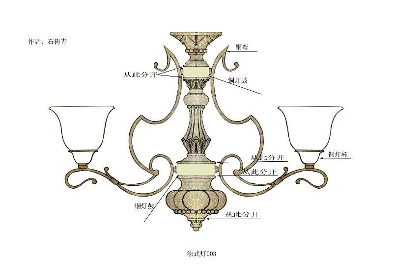 法式陶瓷+铜件吊灯图片