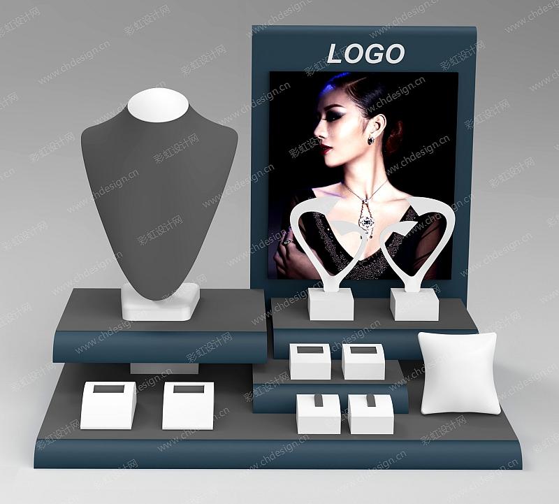 珠宝首饰架首饰台-设计案例