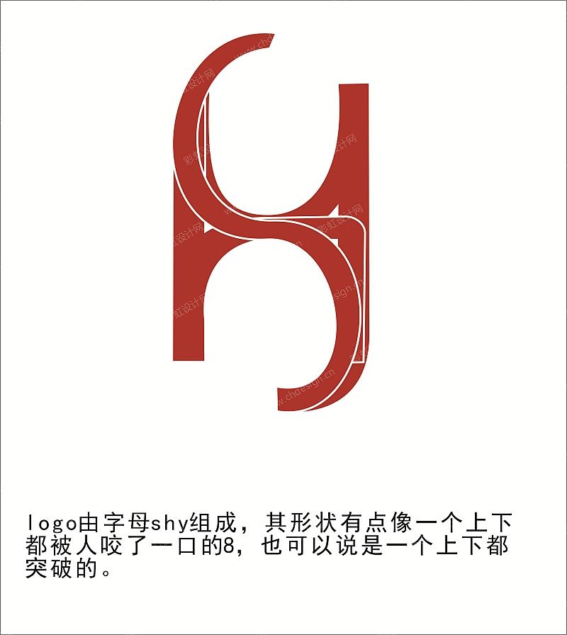双合源食品logo设计-设计案例_彩虹设计网