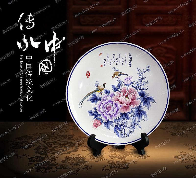 手绘花鸟陶瓷摆盘-设计案例_彩虹设计网