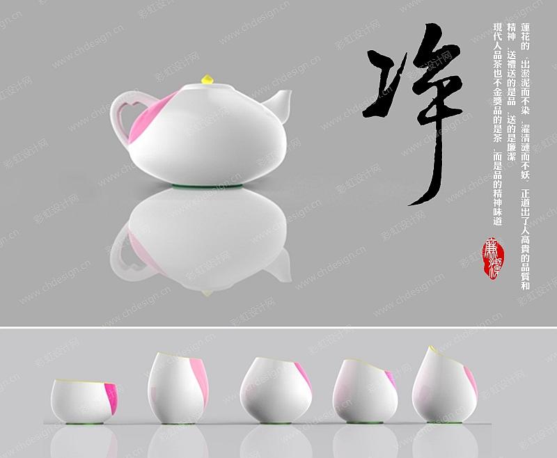 茶具设计外观 可售 ¥680元 作品编号:ch1080345 作品名称:茶具设计