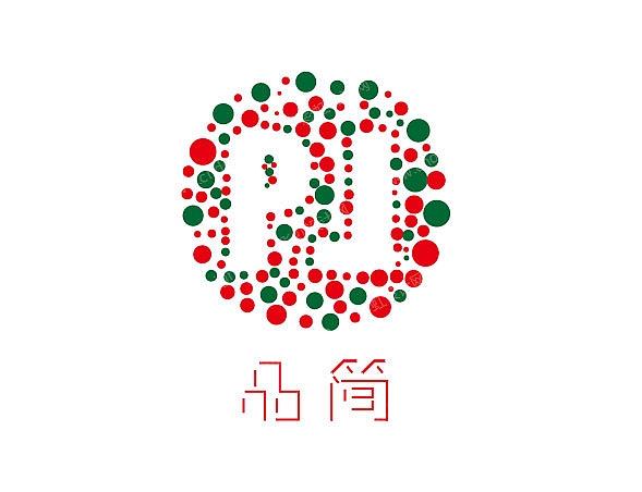 59 ‹› 红绿是圣诞节经典色,设计以红绿点构成勾勒出pj