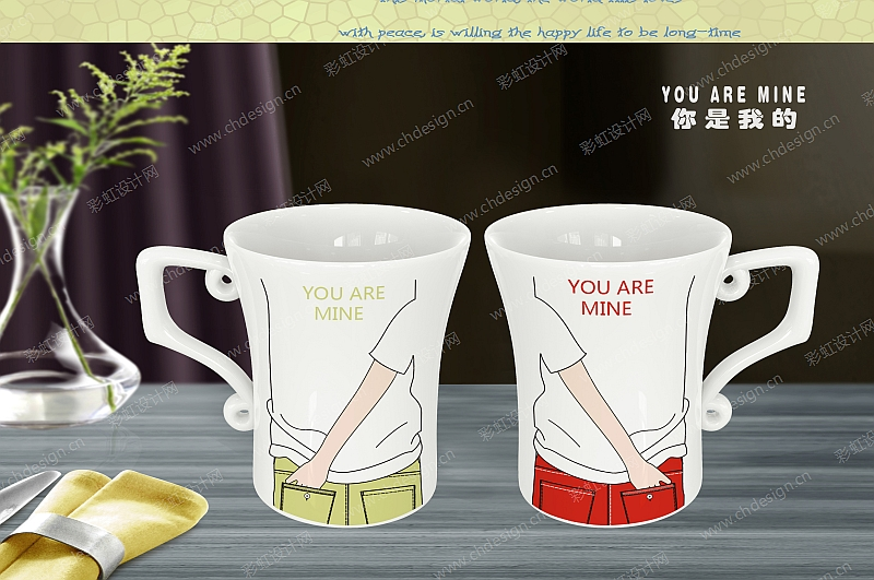 陶瓷杯设计图纸