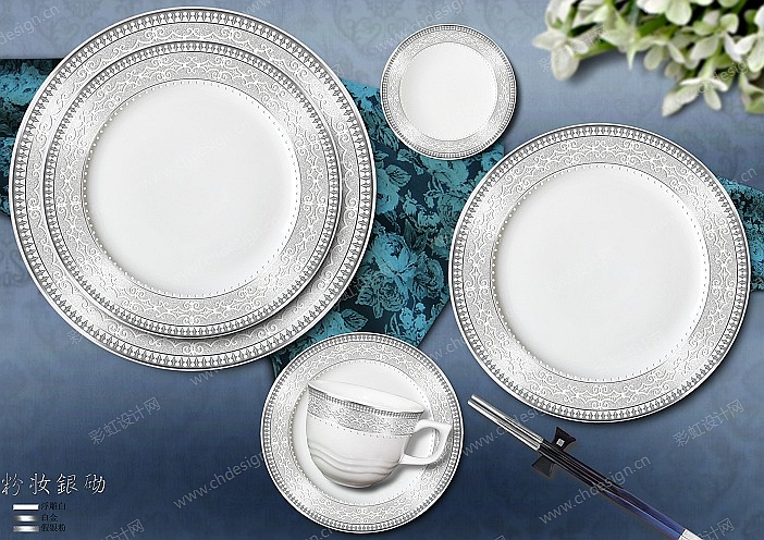 陶瓷餐具花卉系列花纸-设计案例_彩虹设计网