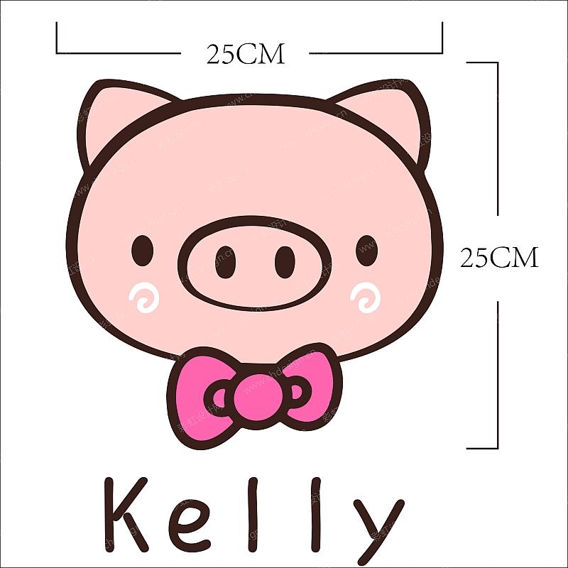 可爱猪头像有字