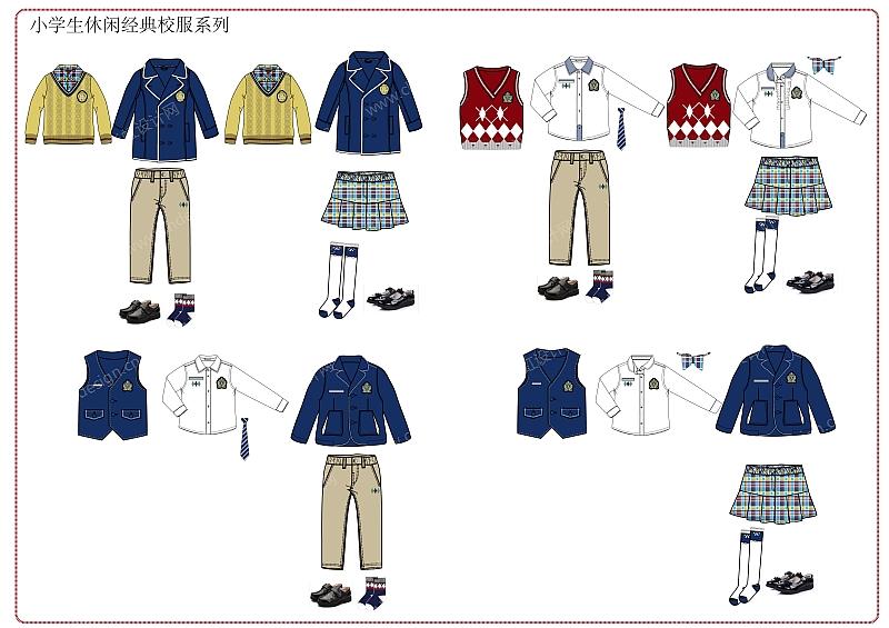 彩虹設計網 設計案例 服裝設計 小學生休閑經典校服  ‹&rsaquo
