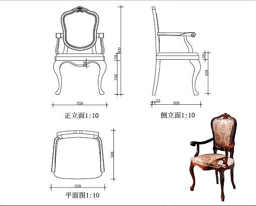 欧式休闲椅-设计案例_彩虹设计网