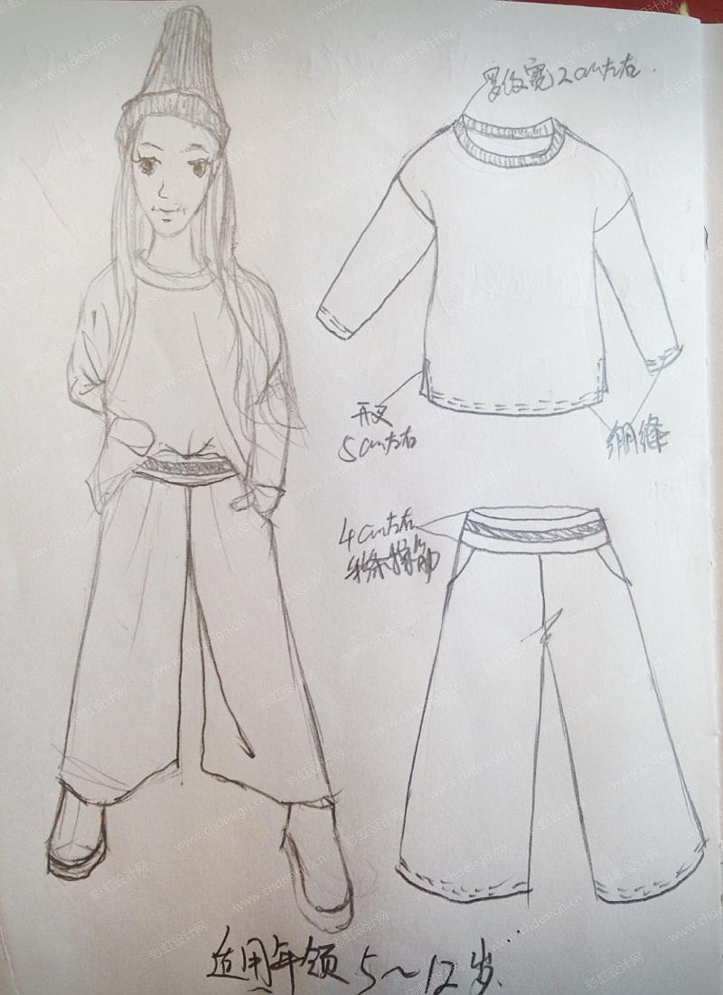 童装手绘-设计案例_彩虹设计网