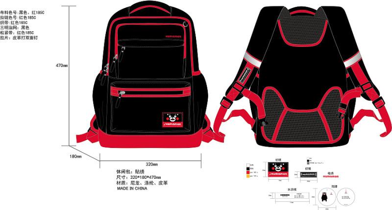 学生书包 双肩包-设计案例_彩虹设计网