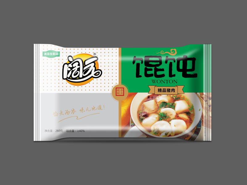 食品包装设计