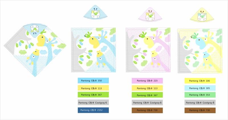 彩虹设计网 设计案例 儿童可爱卡通方巾口水巾  收藏点赞作品人气:61