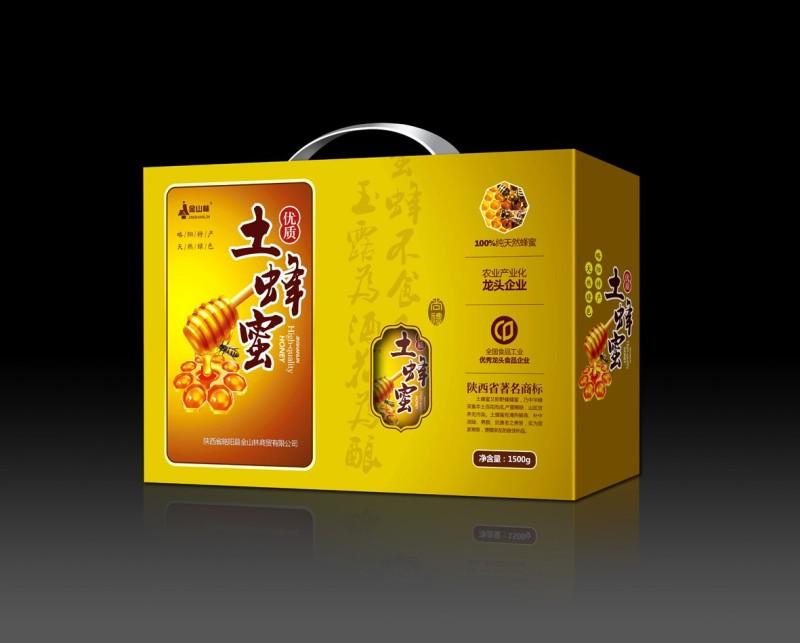 茶类,保健品类,食品类包装-设计案例_彩虹设计网图片