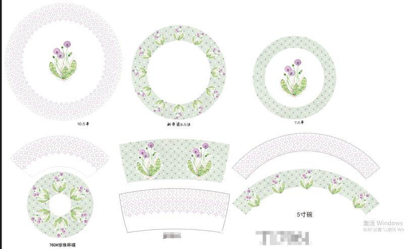陶瓷餐具花面设计