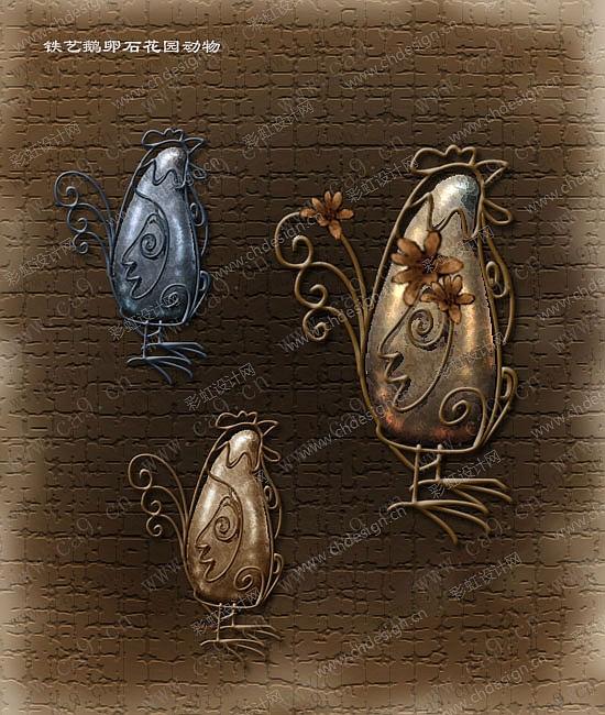 铁艺花园鹅卵石动物-设计案例