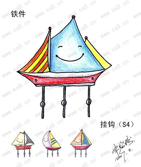 挂钩海洋帆船