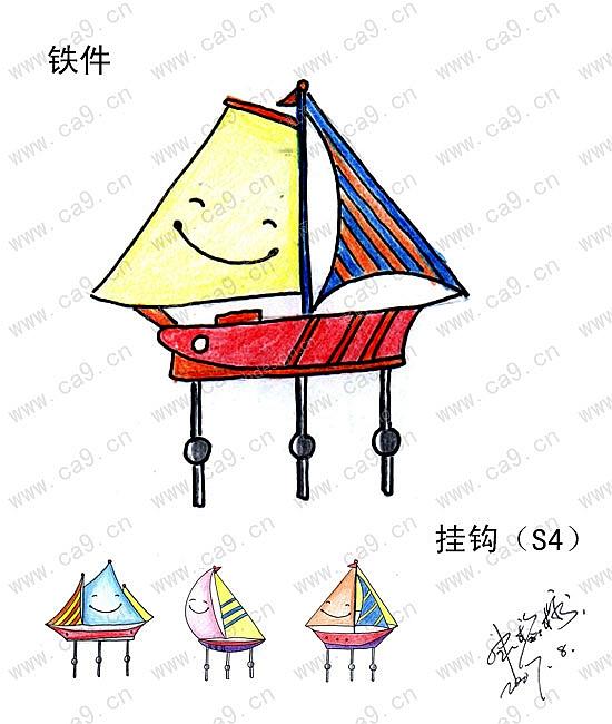 帆船彩虹矢量图
