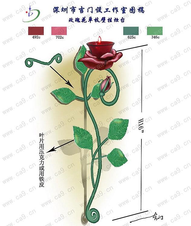 ch1035001 作品名称:玫瑰花单枝壁挂烛台 创作时间:2007 作品形态