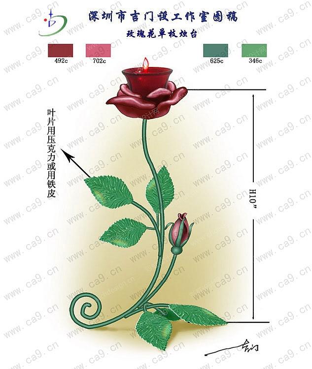 ch1035002 作品名称:玫瑰花单枝烛台 创作时间:2007 作品形态:平面