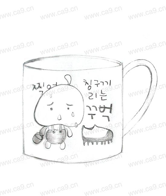 杯 杯子 简笔画 手绘 线稿 550_650