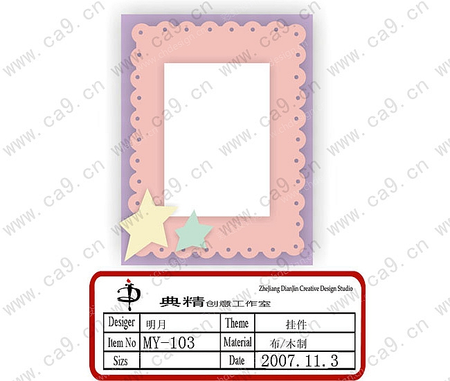 ppt 背景 背景图片 边框 模板 设计 相框 650_550