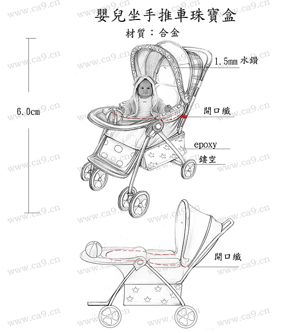 婴儿珠宝盒系列-设计案例_彩虹设计网