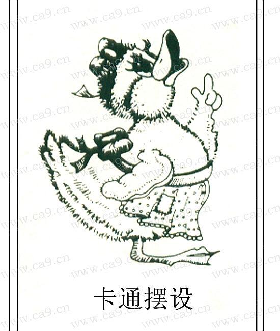 卡通摆设鸭子