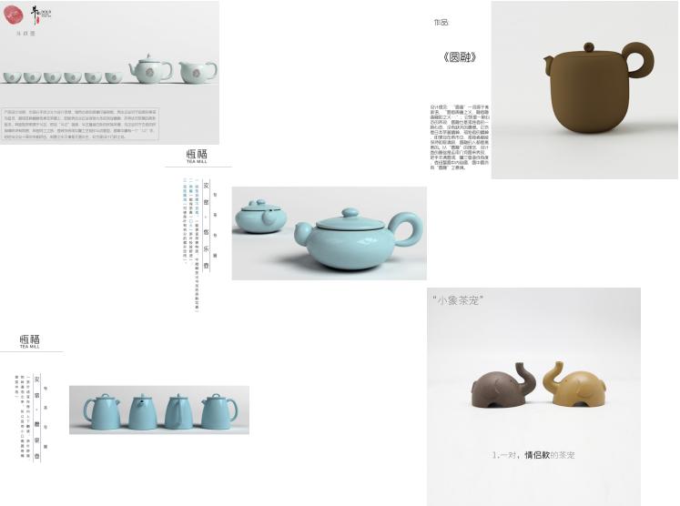 年毕业于广东艺术设计学院,设计行业从创意家居日用品设计到茶具设计