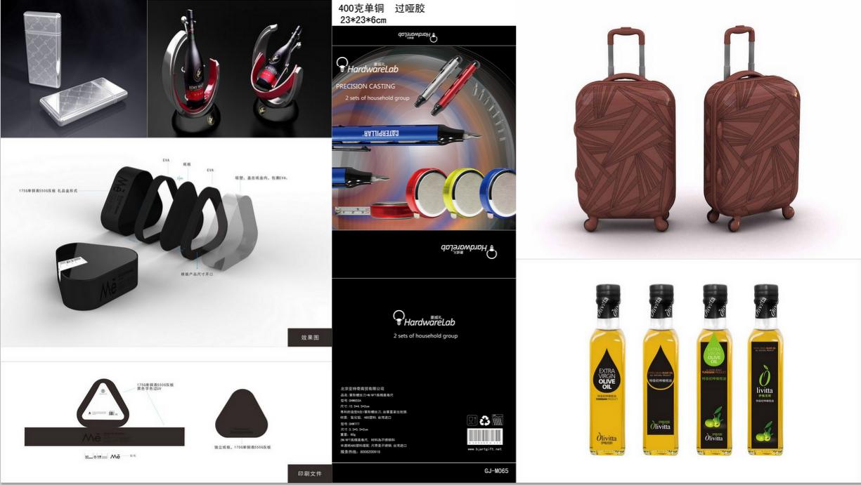 工业产品外观优选设计师
