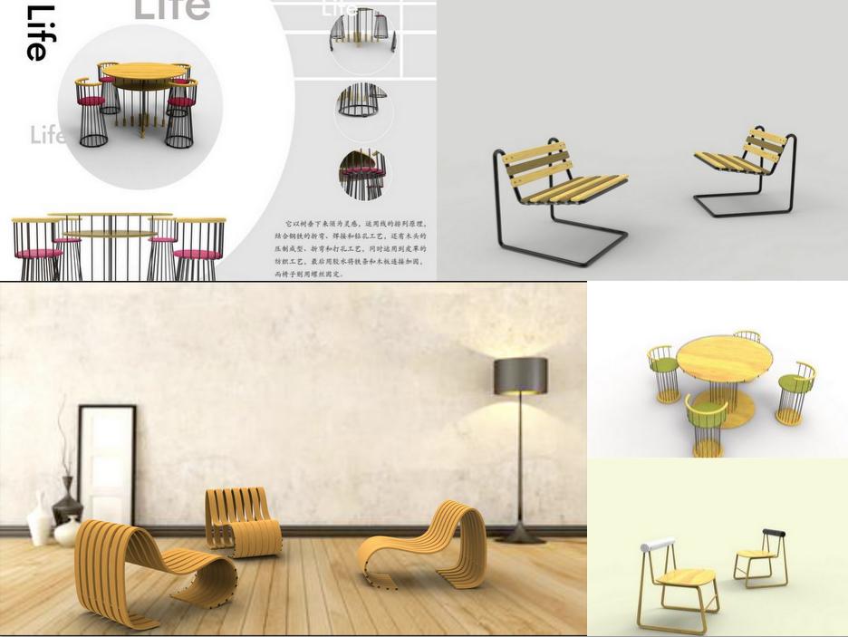 现代家具设计师优选